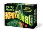 Кроко deal Party Game